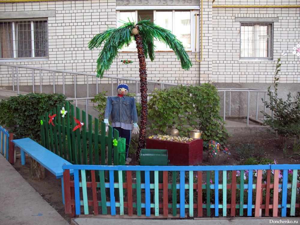 Как украсить двор своими руками в деревне